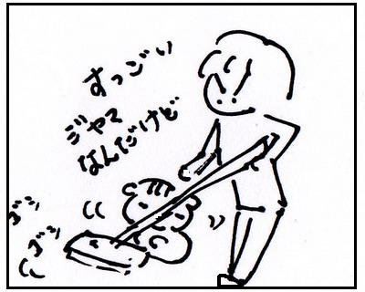 75-3.jpg