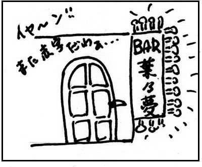 77-1.jpg