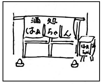 77-2.jpg