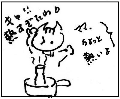 78-3.jpg