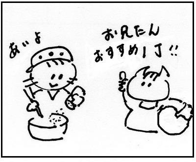 79-1.jpg
