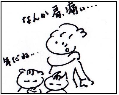 81-4.jpg