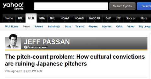 catch_japan_baseball.jpg