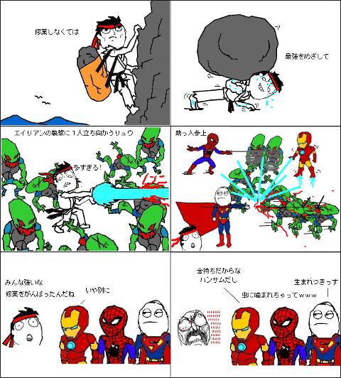 japanhero_s.png