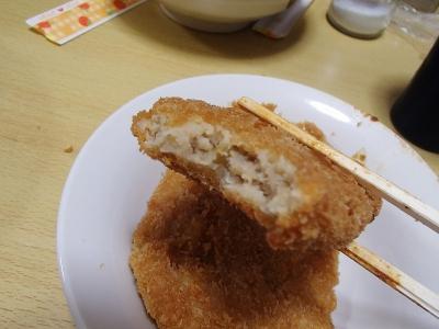 えすかっぷ (9)