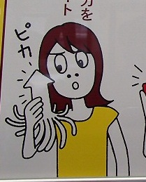 鼻居 (8)