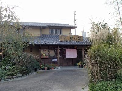 2だめちぇんじ (15)