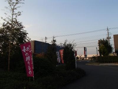 2だめちぇんじ (16)
