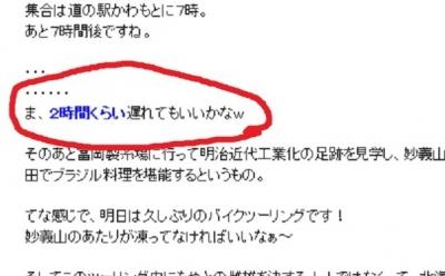菊!! (12)3