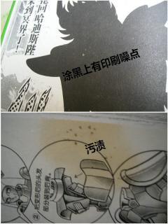 20110106007.jpg