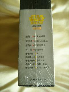 20110109002.jpg