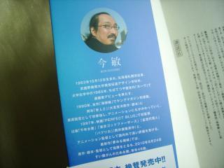 20110127003.jpg