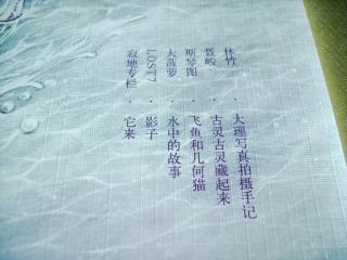 20110215007.jpg
