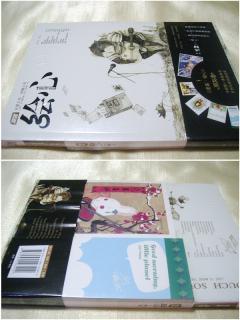 20110327001.jpg