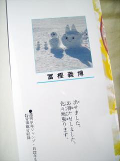 20110712006.jpg