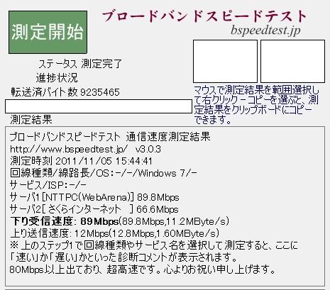 1_20111105154609.jpg