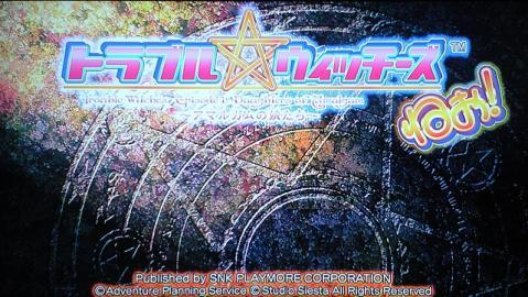 PAP_0002_20110428153917.jpg