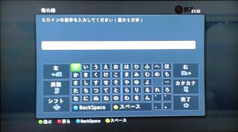 PAP_0005_20101028214438.jpg