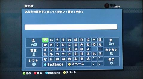PAP_0007_20101028214515.jpg