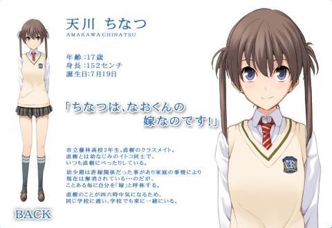 amakawa_main.jpg