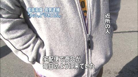 news2ch59280.jpg