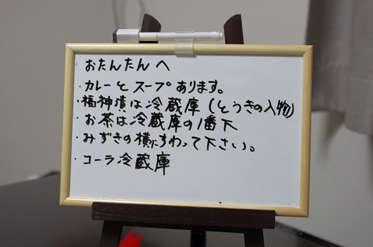 K70_4961.jpg