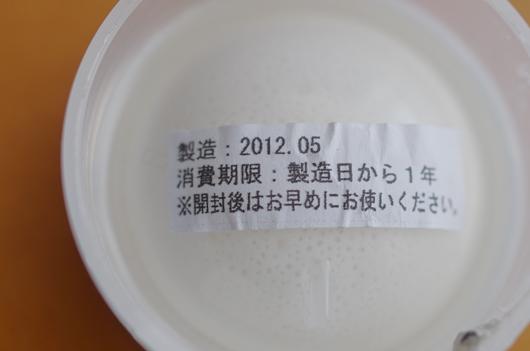 K70_7462.jpg