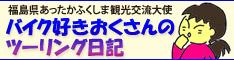 banner_okusan.jpg