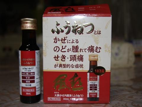 001_R_20100208124906.jpg