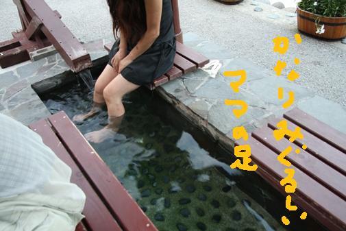 038_R_20100909122122.jpg
