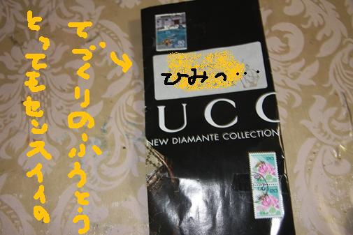 051_R_20100916232658.jpg