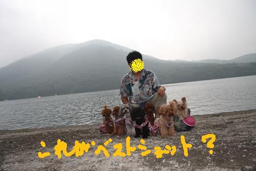 095_R_20100807141515.jpg