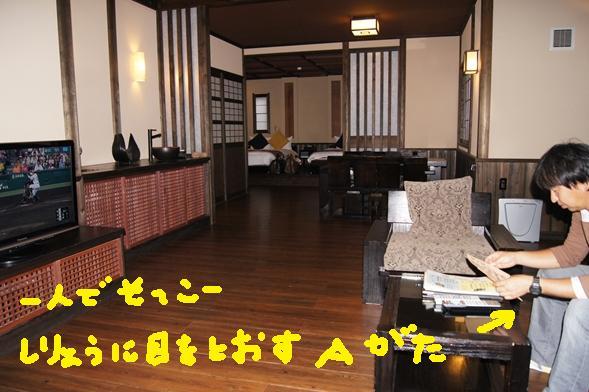 103_R_20111001014636.jpg