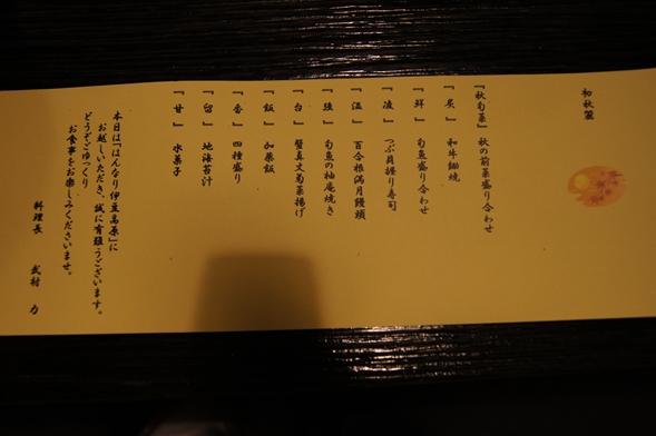 170_R_20111004113851.jpg
