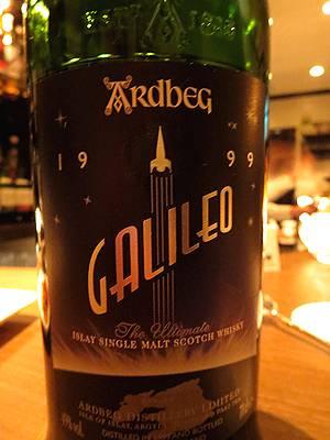 宇宙の酒(?)GALILEO1