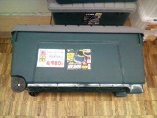 BOX1 (3)