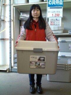 BOX2 (2)