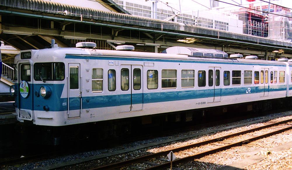 Tc111-5399-2L.jpg