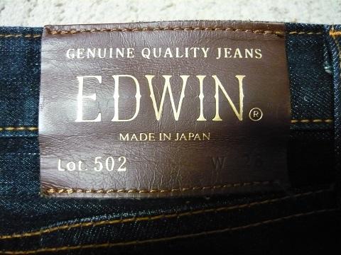 EDWIN502