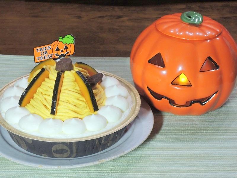 モロゾフ かぼちゃ大王