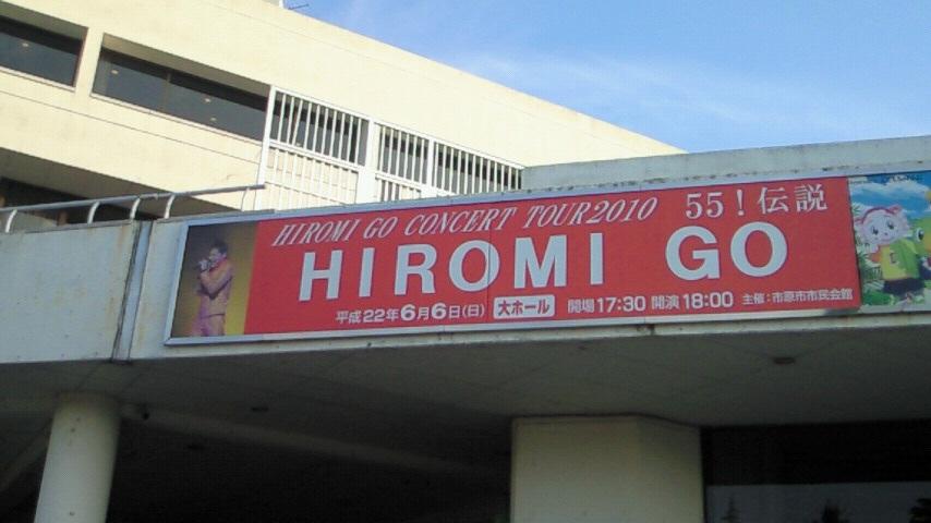 hiromi.jpg