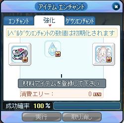 武器001