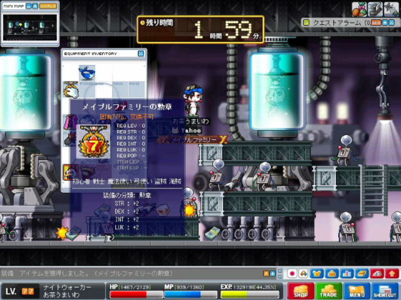 Maple100921_153642.jpg