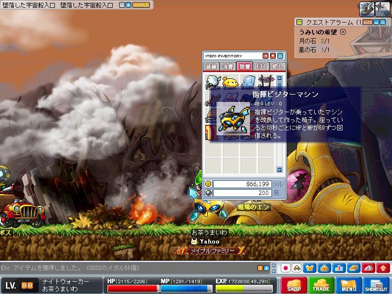 Maple101014_164036.jpg