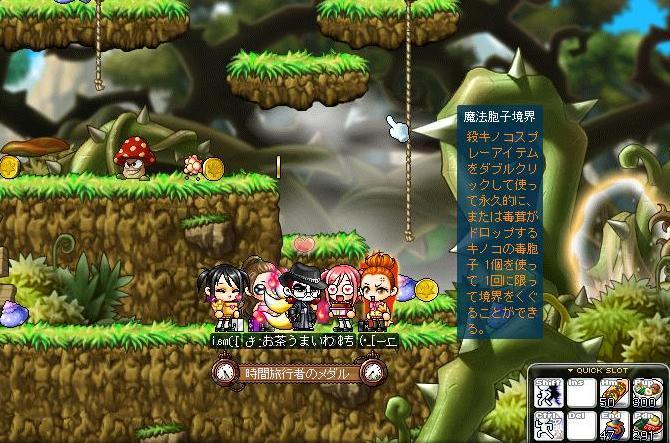Maple101127_164958.jpg