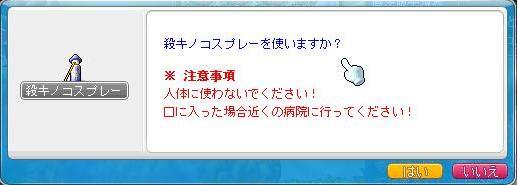Maple101127_165727.jpg
