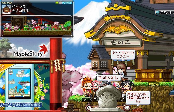 Maple101127_181836.jpg