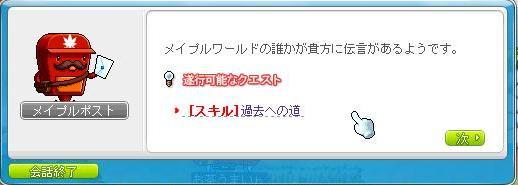 Maple101206_192251.jpg