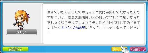 Maple101209_171735.jpg