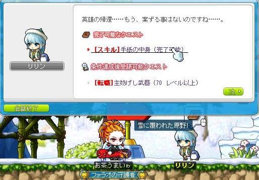 Maple101209_173503.jpg